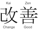 The Art of Kaizen